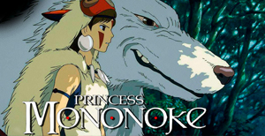 Merchandising La princesa Mononoke